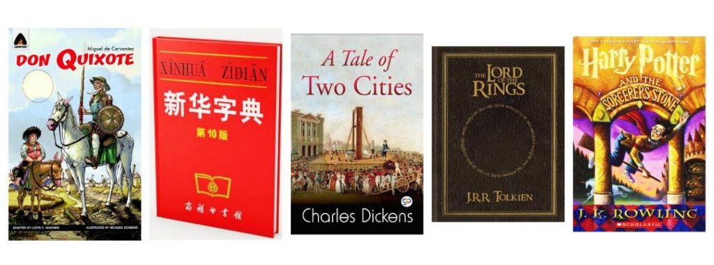 پرفروشترین کتابهای دنیا 1